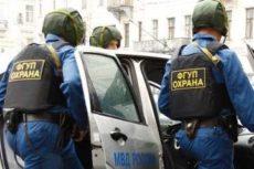 Мужская и женская форма одежды ФГУП охраны МВД России: какая она?
