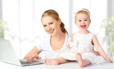 Детские размеры на Алиэкспресс: основные правила определения