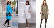 Женские летние пальто 2017 года – модные тенденции: оверсайз и приталенные, без рукавов и воротника, жаккардовое и джинсовое